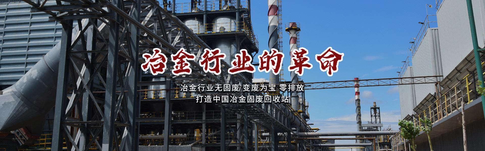 硫酸锌厂家
