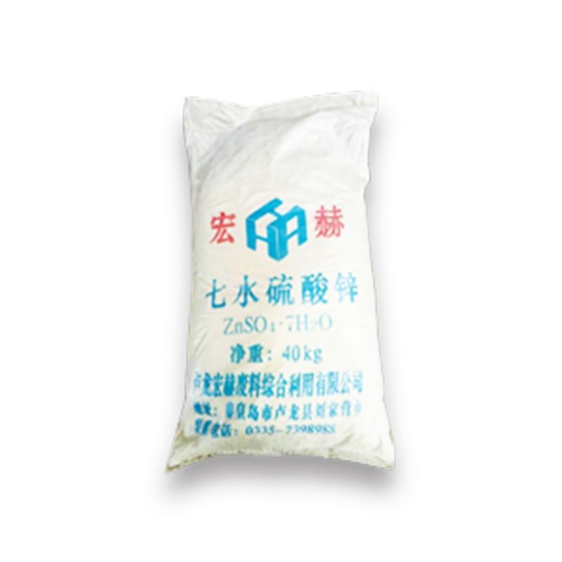 工业七水硫酸锌